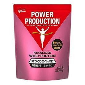 グリコ パワープロダクション マックスロードホエイプロテイン 3.5kg ストロベリー味