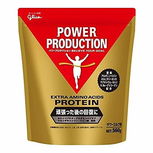 グリコ パワープロダクション エキストラアミノアシッドプロテイン サワーミルク味 560g