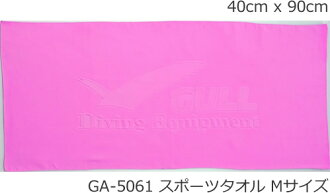 ▼P up to 36 times & coupon festival! Medium size [GA-5061] where ▼ GULL (gal) sports towel is compact until 8/10 1:59