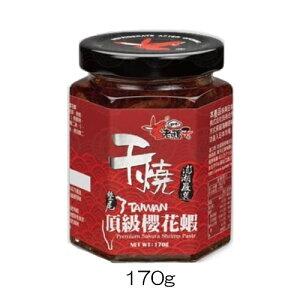 老騾子 桜えび入り辛味調味料 170g 瓶 台湾産 桜えび辣椒醤