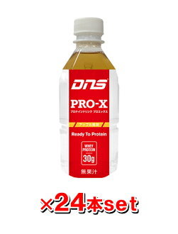 ▼P up to 36 times & coupon festival! Until 8/10 1:59 ▼ DNS (D N S) pro X apple flavor (protein drink) 350mL *24 set [protein] (protein supplement protein dns)