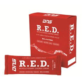 ▼クーポン配布中▼DNS(ディーエヌエス) R.E.D. レボリューショナリー エネルギー ドリンク ブラッドオレンジ風味 1箱16g x 10袋(500mL用)REVOLUTIONARY ENERGY DRINK