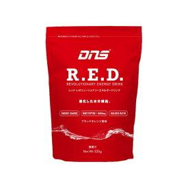 ▼クーポン配布中▼DNS(ディーエヌエス) R.E.D. レボリューショナリー エネルギー ドリンク ブラッドオレンジ風味 320g (10L用)REVOLUTIONARY ENERGY DRINK