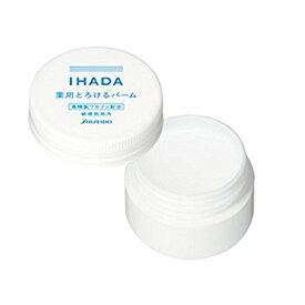 資生堂薬品 イハダ 薬用 バーム 20g(医薬部外品)[IHADA]