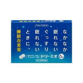 【第(2)類医薬品】資生堂薬品 ドリーミオ 6錠【資生堂薬品】