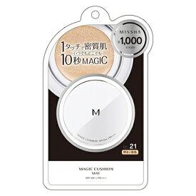 ミシャ Mクッション ファンデーション マット No.21 明るい肌色 15g(韓国コスメ)