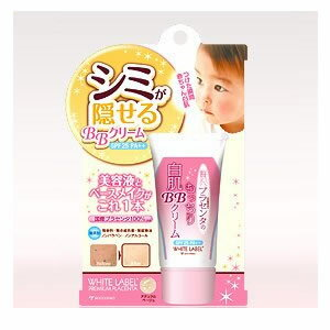 【ゆうメール便!送料80円】贅沢プラセンタのもっちり白肌BBクリーム