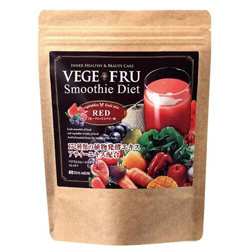 [ジアスメディック]ベジフルスムージーレッド(300g) 計量スプーン付き フルーツミックスベリー 植物発酵エキス/チアシード/おから/スーパーフード/ (ダイエット スムージ