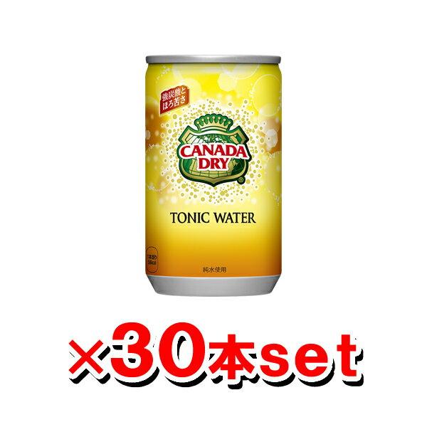 【送料無料】 [コカ・コーラ] カナダドライトニックウォーター 160ml缶 30本×1ケース 【直送品】