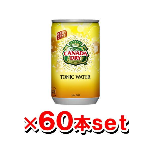 【送料無料】 [コカ・コーラ] カナダドライトニックウォーター 160ml缶 60本(30本×2ケース) 【直送品】