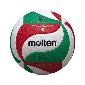 モルテン(Molten) 国際公認球 フリスタテック バレーボール5000 5号球