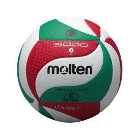 モルテン(Molten) 検定球 フリスタテック 軽量バレーボール5000 4号球