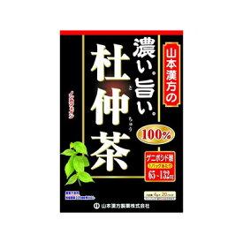 山本漢方製薬 濃くて旨い 杜仲茶100% ティーバッグ (4g×20包)