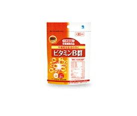【ゆうパケット配送対象】小林製薬の栄養補助食品(サプリメント) ビタミンB群 [30日分] 60粒 タブレット サプリ(ポスト投函 追跡ありメール便)