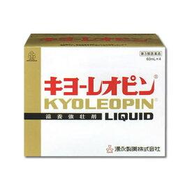 【第3類医薬品】キヨーレオピンW 240mL(60mL×4本入)[湧永製薬][ワクナガ][KYOLEOPIN]