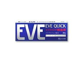 【ゆうパケット配送対象】【第(2)類医薬品】EVE QUICK「イブクイック頭痛薬」 20錠 [エスエス製薬]【SM】(ポスト投函 追跡ありメール便)