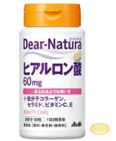 アサヒ ディアナチュラ ヒアルロン酸 60粒 (美容サプリメント サプリメント サプリ)