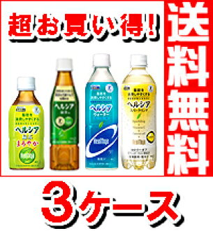 • P5 times in easy entry! Up to 14 times! 10 / 30 Up to 23:59 ▼ Kao healthya any bargain オマトメ ♪ Kao and healthya and healthya green tea / water / cleaning services