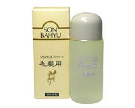 ソンバーユ No.5 毛髪用 (毛根源) 80ml (ソンバーユ 薬師堂 馬油 シャンプー 石鹸シャンプー 液状 shampoo)