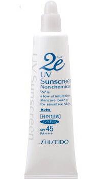 2eドゥーエ 日焼け止め(ノンケミカル)40g (2e ドゥーエ 日やけ止め ノンケミカル UV 紫外線対策 グッズ UV対策 子供 UVケア キッズ ベビー スキンケア 敏感肌 サンスクリーン