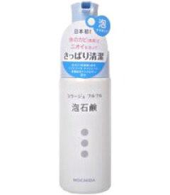 コラージュフルフル泡石鹸150ml [医薬部外品] コラージュフルフル 敏感肌 コラージュフルフル せっけん コラージュフルフル 石けん コラージュフルフル