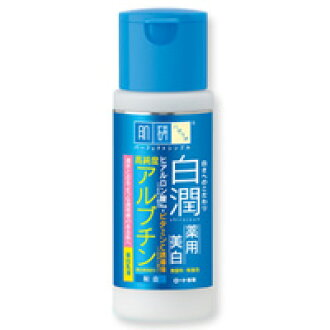 ▼P up to 36 times & coupon festival! It is 140 ml of laboratory of ▼ skin skin laboratory white moisture medical use whitening emulsion until 8/10 1:59