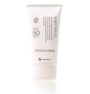 [placenta research institute] 30 g of Brightman Rich UV