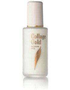 コラージュ乳液ゴールドS 100mlエマルジョン 乾燥肌 敏感肌 低刺激 コラージュ