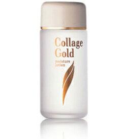 ▼クーポン配布中▼コラージュ化粧水ゴールドS 100mlローション 乾燥肌 敏感肌 低刺激 コラージュ