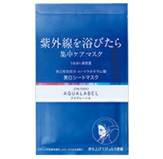 资生堂 aqualabel 重置白色的面具 4 件 fs3gm