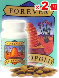 【2個セット】FLPビープロポリス 80粒×2コ(ミツバチ製品)[Forever Living Products][サプリメント]