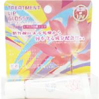美禅トリートメントリップグロッシー ピンクグレープフルーツ UVグロス 限定パッケージ 10g美禅 トリートメント リップグロッシー リップクリーム リップ グロ