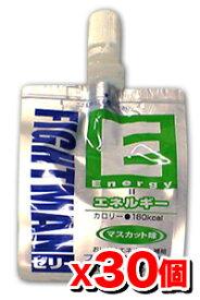 ▼クーポン配布中▼【お取り寄せ】ファイトマンゼリー マスカット味 180g 30個set