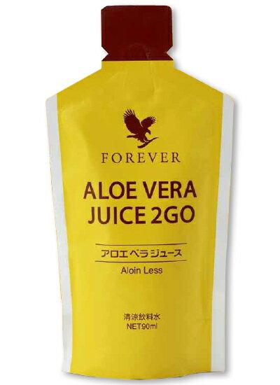 FLPアロエベラジュース2GO(ツーゴー)小分パック 90mL(保存料・化学合成物質未使用)(アロエベラ フォーエバー FLP aloe vera 1L アロエベラジュース アロエジュース)