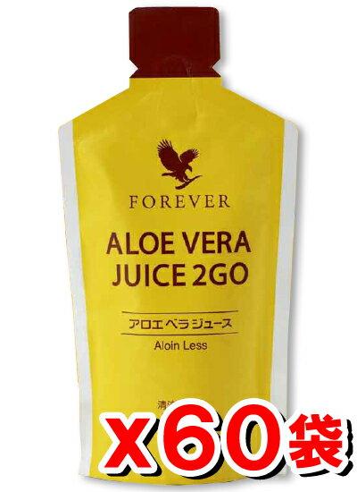 【送料無料】FLPアロエベラジュース2GO(ツーゴー) 小分パック (90mL×60袋入り) (アロエベラ フォーエバー アロエベラジュース アロエジュース 水溶性食物繊維)(保存料・化学合成物質未使用)