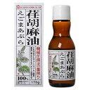 【訳あり:賞味期限2018/12/31】紅花食品 荏胡麻油 170g