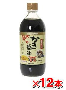 【送料無料!【ケース販売♪】アサムラサキ かき醤油 600mL【12個set】