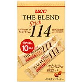 UCC ザ・ブレンド114 スティック 10本入り (ucc コーヒー)