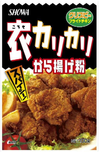 昭和 衣カリカリから揚げ粉 100g