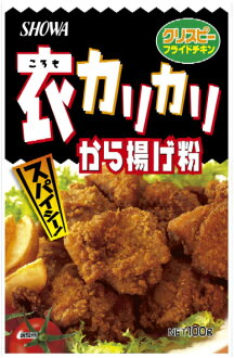 100 g of clothes Cali Cali fried chicken powder (there is a post-mailing chase) of the Showa era