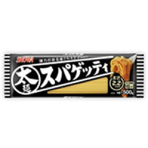 ▼クーポン配布中▼[昭和産業] 太麺スパゲッティ 500g (スパゲティ)