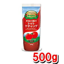 ▼クーポン配布中▼世界の畑のトマトケチャップ 500gナガノトマト ケチャップ