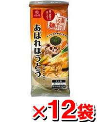 お鍋ひとつで簡単調理! はくばく あばれほうとう( 260g x 12袋入)