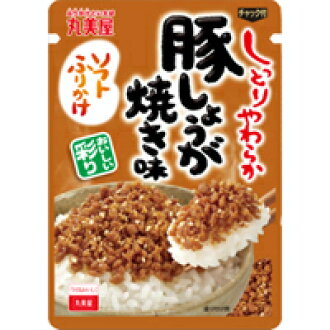 ▼P up to 36 times & coupon festival! It is 28 g of pig ginger firing taste for ▼ MARUMIYA software swing until 8/10 1:59