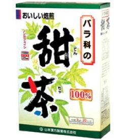 山本漢方製薬 甜茶100% 3g×20包