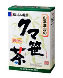 山本漢方製薬 くま笹茶 5g×20袋