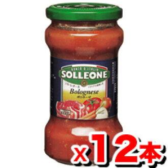 SOLLEONE Sor レオーネボロネーゼソース 300 g *12 (Italian pasta source seasoning)