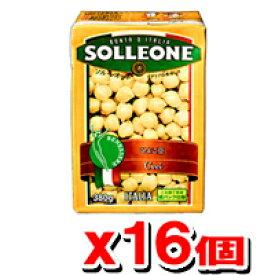 ひよこ豆 (紙パック) 380g 【16個セット】SOLLEONE ソル・レオーネ