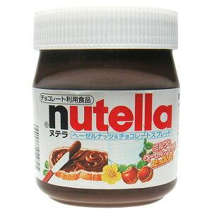ヌテラ ヘーゼルナッツ・ココアスプレッド 350g (チョコレート スプレッド)