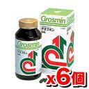 Grosumin2000 6